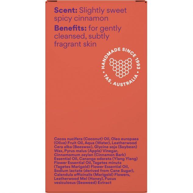 Calendula & Honey Soap Bar